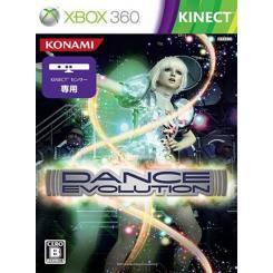 Dance Evolution بازی Xbox 360