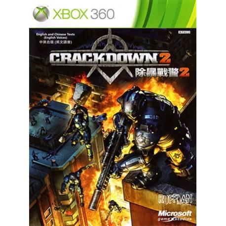 Crackdown 2 بازی Xbox 360