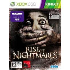 بازی Rise of Nightmares برای Kinect