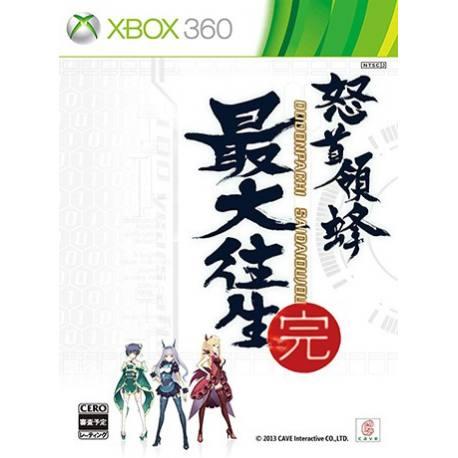 DoDonPachi SaiDaiOuJou بازی Xbox 360