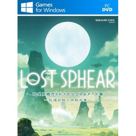 بازی Lost Sphear برای کامپیوتر