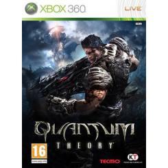 Quantum Theory بازی Xbox 360