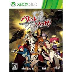 Bullet Soul Infinite Burst بازی Xbox 360