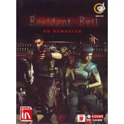 Resident Evil HD Remastered بازی کامپیوتر