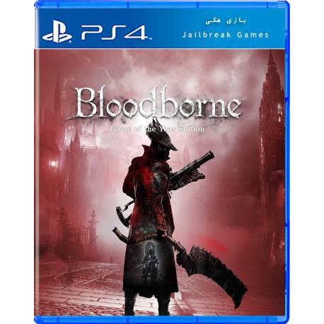 Bloodborne GOTY برای Ps4 جیلبریک