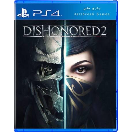 Dishonored 2 برای Ps4 جیلبریک