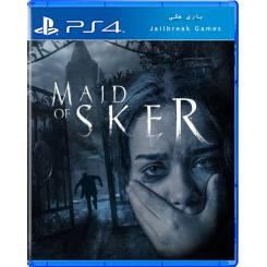 Maid of Sker برای Ps4 جیلبریک