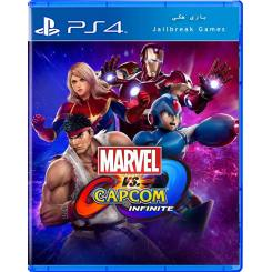 Marvel vs. Capcom Infinite برای Ps4 جیلبریک