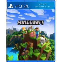 Minecraft برای Ps4 جیلبریک