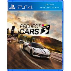 Project Cars 3 برای Ps4 جیلبریک