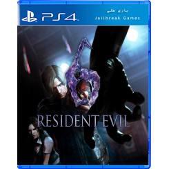 Resident Evil 6 برای Ps4 جیلبریک