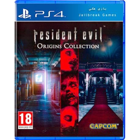 Resident Evil Origins Collection برای Ps4 جیلبریک