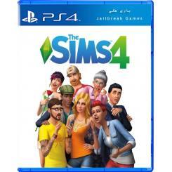 The Sims 4 برای Ps4 جیلبریک