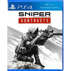 Sniper Ghost Warrior - Contracts برای Ps4 جیلبریک