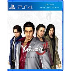 Yakuza 4 Remastered برای Ps4 جیلبریک