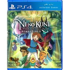 Ni no Kuni Wrath of the White Witch - Remastered برای Ps4 جیلبریک