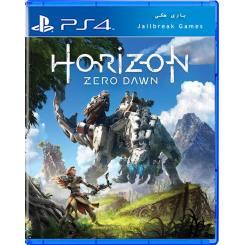 Horizon Zero Dawn برای Ps4 جیلبریک