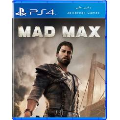 Mad Max برای Ps4 جیلبریک