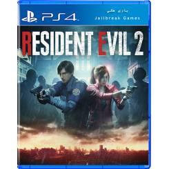 Resident Evil 2 Remake برای Ps4 جیلبریک