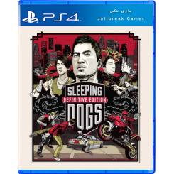Sleeping Dogs Definitive Edition برای Ps4 جیلبریک
