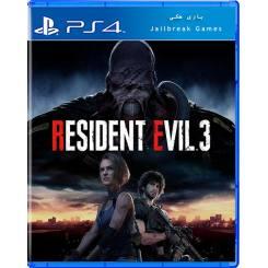 Resident Evil 3 برای Ps4 جیلبریک
