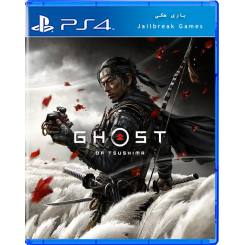 Ghost of Tsushima برای Ps4 جیلبریک