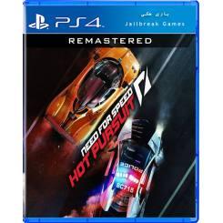 Need for Speed Hot Pursuit - Remastered برای Ps4 جیلبریک