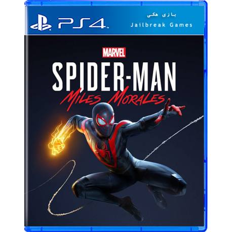 Marvel Spider-Man Miles Morales برای Ps4 جیلبریک